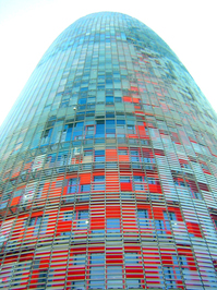Agbar tower 1