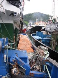Orio`s fishermen
