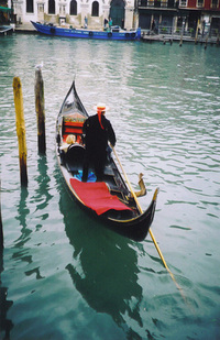 Lone Gondola