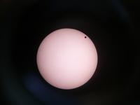 Venus transit the Sun