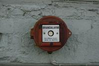 Fire Alarm Swedish Version 1