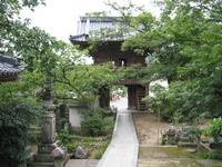 Kumamoto temple 4