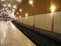 Montecarlo Railway Station