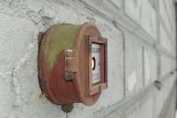 Fire Alarm Swedish Version 2