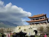 yunnan, China 2
