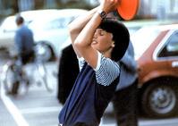 Swissboy with frisbee