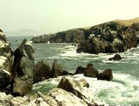 Beach Carhuaz
