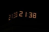 digital clock at the night
