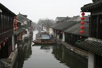 Zhou Zhuang 3