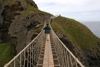 crossing a swaying bridge