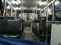 At Buss 1