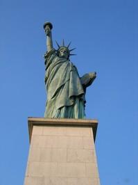 Statue of liberty, Paris, Pari