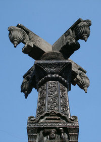 Pillar & Sky