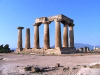 arheological grece 7