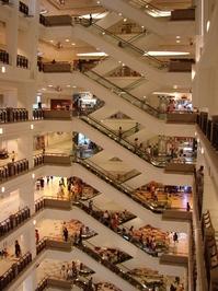 Escalators in shopping centre