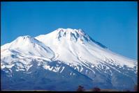 Hasan Mountain