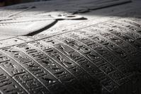 Egyptian Sarcophagus 2