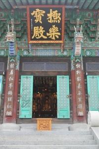 Korean architecture 13