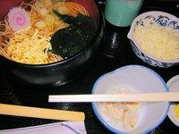 eat! 2