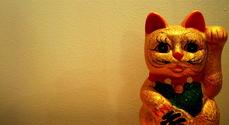 Fortune cat 1