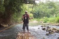 Grande River, Jamaica 011