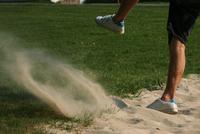kick the sand