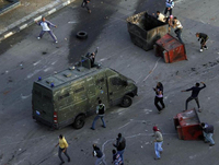 Egypt Revolution 1