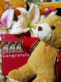 Congratulations gift