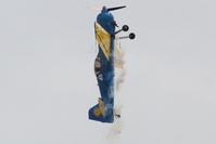 Vertical Pilot