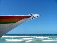 bote, boat