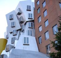 Strata Center MIT
