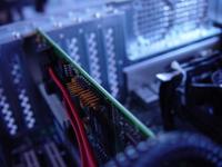 Inside a rackmount server