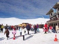 Ski Center
