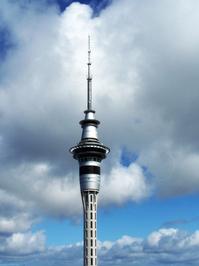 Auckland's Landmark