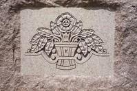 Flower basket engraving