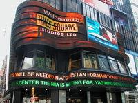 NY, New York