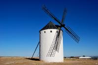 Spain Mill 1