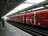 MRT Train 1