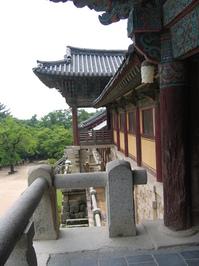 Kyeong Ju 4