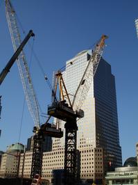WTC - NYC 1