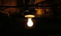 Creepy basement light