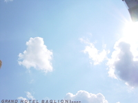hotel grand sky