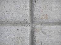 Cement Cross