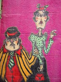 personnages de Marseille 5