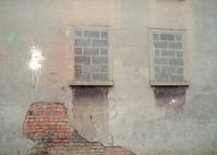 Walls around