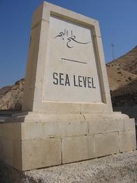 sea level stone