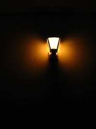 Night Lamp 2