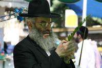 Jewish tradition 4