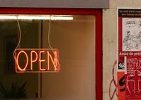 Open light store letter aperto