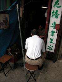 Chinatown shoemaker